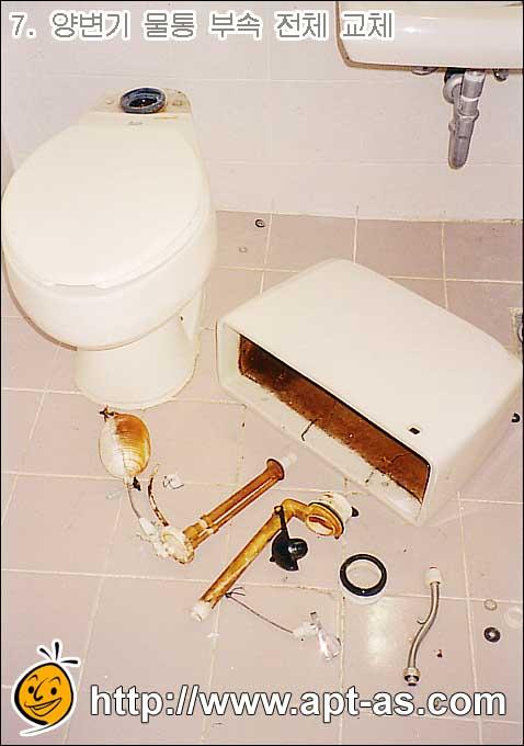 양변기 물통 부속 전체 교체(세로)